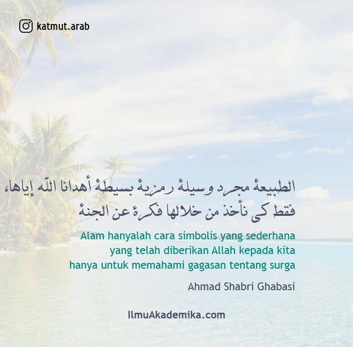 Kata Kata Islami Tentang Keindahan Alam