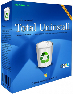 Total Uninstall Professional 6.23.0.510 poster box cover