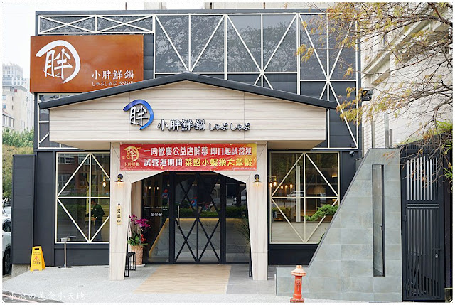 20190312111618 17 - 2019年3月台中新店資訊彙整,20間台中餐廳