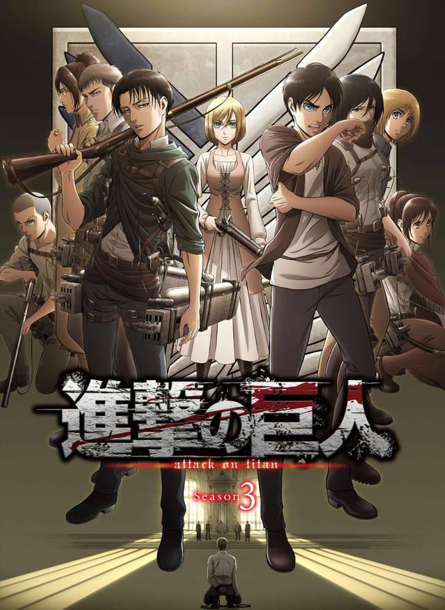 Plakat 3 sezonu Attack on Titan z Levim i Erenem