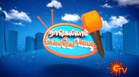 Watch Nangalam Appave Appadi 01-05-2016 Sun tv 01st May 2016 May Day Special Program Sirappu Nigalchigal Full Show Youtube HD Watch Online Free Download