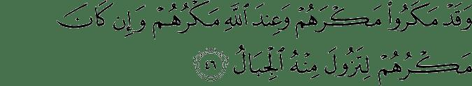 Surat Ibrahim Ayat 46