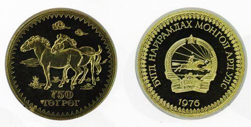 1976 Mongolia gold