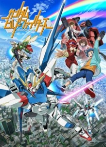Download Gundam Build Fighters Subtitle Indonesia (Batch)