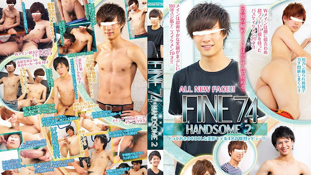 Fine Vol.74 Handsome 2 – ファイン74