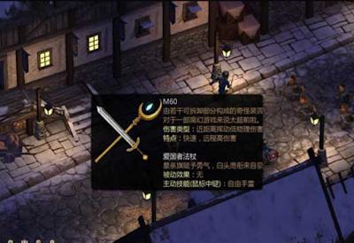 魔法對抗中文版(Magicka、魔能、魔法反抗),北歐挪威神話動作RPG!