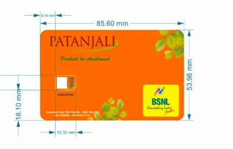 Patanjali SIM Over BSNL Network Will Offer 2GB Data and Voice for Rs 144