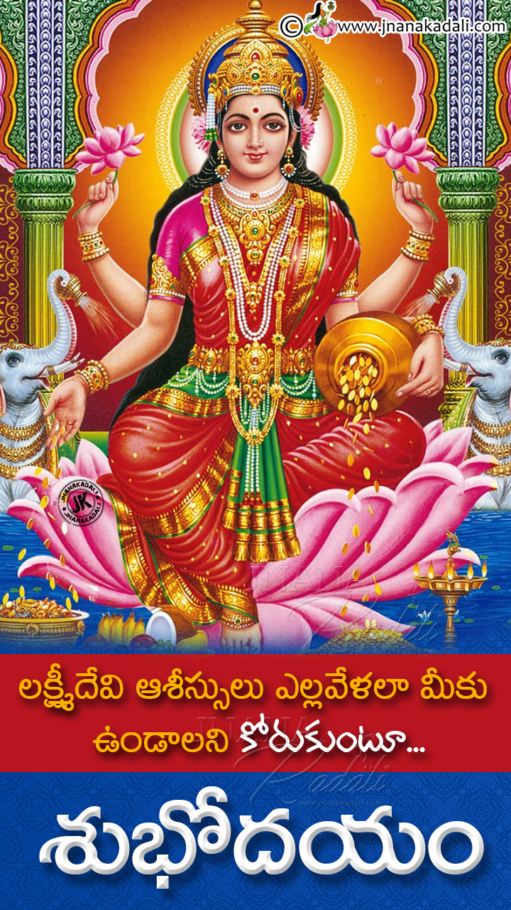 Good Morning Wishes Quotes With Goddess Lakshmi Hd Wallpapers On