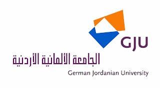 منح ممولة بالكامل في الجامعة الألمانية الأردنية لجميع التخصصات 2018 لطلبة البكالوريوس