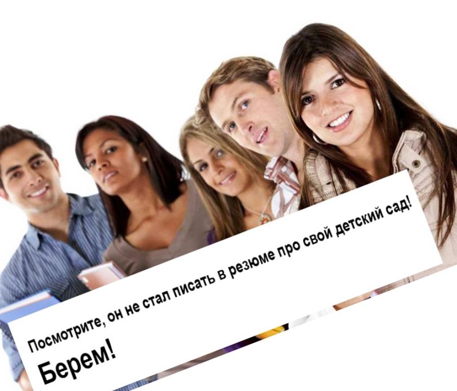 Советы от бюро переводов Glebov о том, как создать привлекательное резюме переводчика.