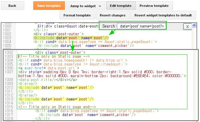 구글블로그 사용법: 목록페이지에서 글제목만 보이게 하는 방법
