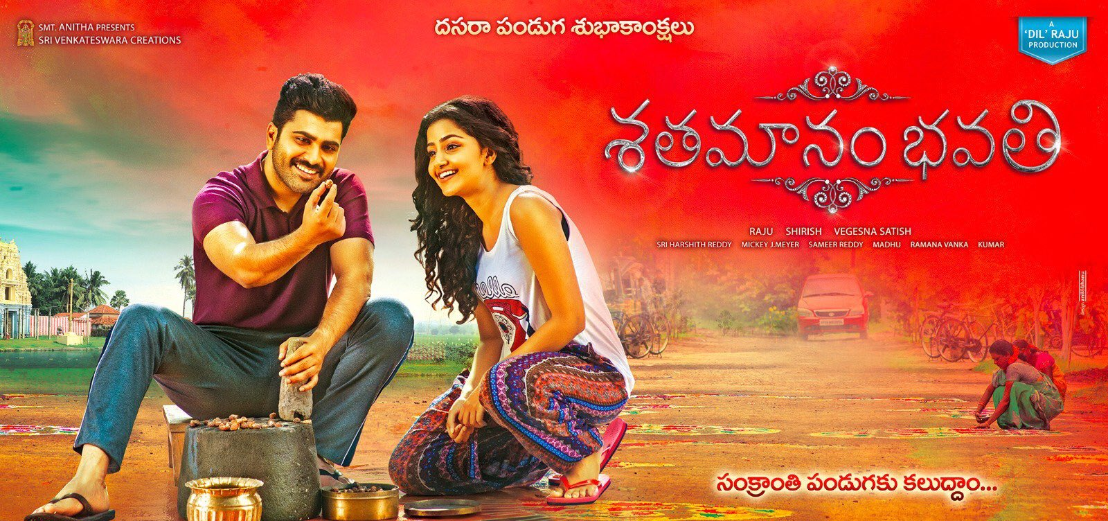 Sathamanam Bhavathi first look-HQ-Photo-10