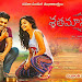 Sathamanam Bhavathi first look-mini-thumb-10