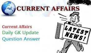 Current Affairs Questions for RBI Grade-B Phase-1 Exam: 10th June 2017