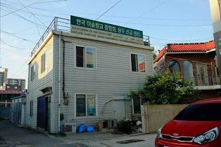 Image: cahwonosobo.com
