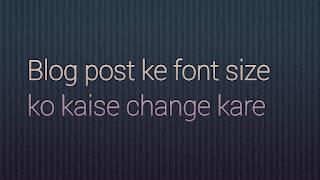 Blog post font size, blogger font