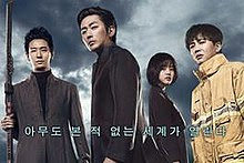 Download Film Along with the Gods: The Two Worlds Subtitle Indonesia
