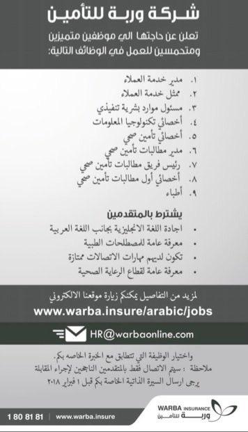 وظائف  بنوك الكويت
