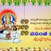 best telugu vasantha panchami greetings quotes