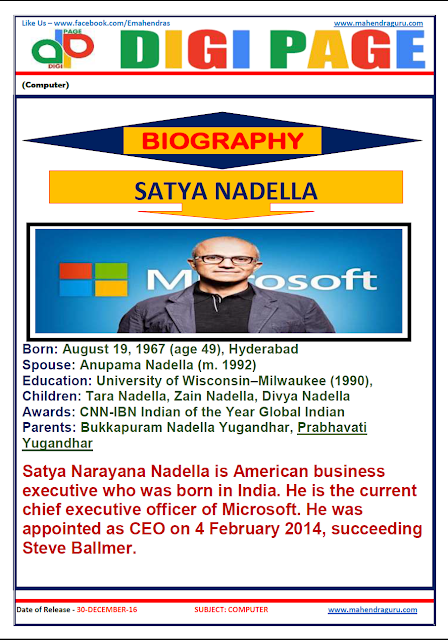 DP | SATYA NADELLA | 29 - DEC - 16