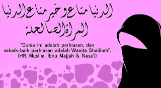 Kata Kata Bijak Islami Terbaru Penuh Makna