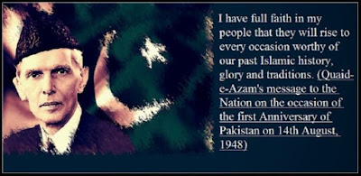 Quaid e Azam Quotes,