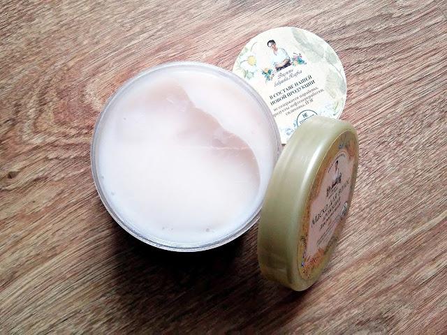 Pervoe Reshenie, Receptury Babuszki Agafii - Maska drożdżowa do włosów na pobudzenie wzrostu, otwarcie opakowania