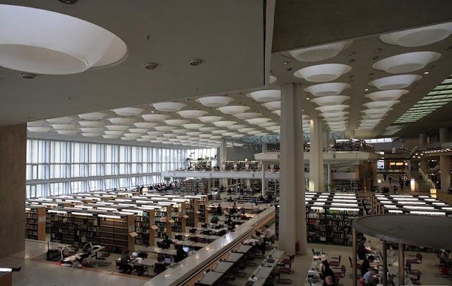 Nova Biblioteca Estatal