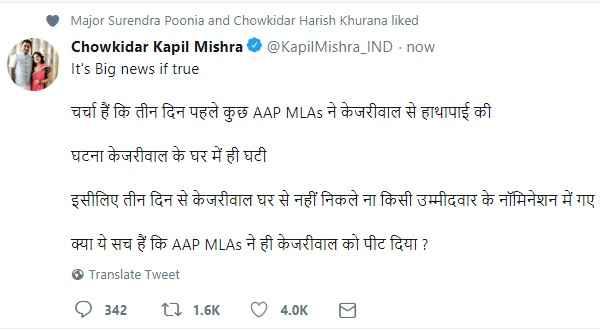 kapil-mishra-tweet