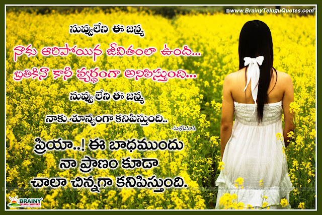 cute i miss you quotes,miss u quotes in telugu,,i miss you quotes for him long distance,missing quotes for husband,missing memorable quotes,i miss you quotes for her,missing quotes images,missing you quotes for him,miss you quotes for lover,miss you quotes,miss you dear quotes