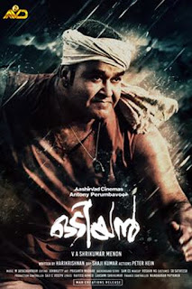 Odiyan First Look Poster