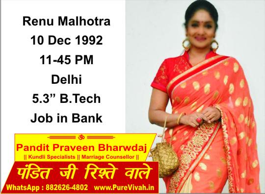 Pandit Ji Rishtey Wale - WhatsApp - 88 2626 48 02