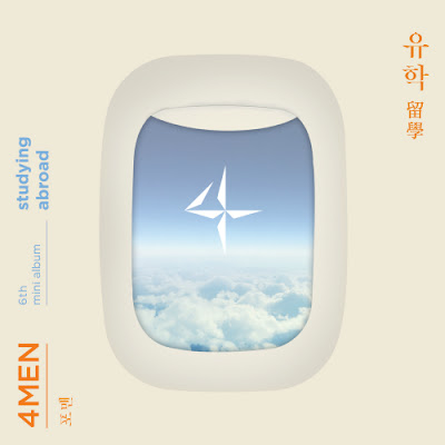 [EP] 4MEN – Studying Abroad