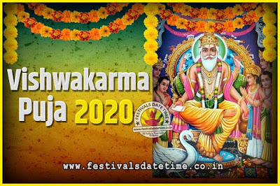 2020 Vishwakarma Puja Date and Time, 2020 Vishwakarma Puja Calendar