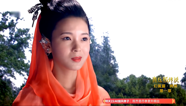 Sabrina Chen Yao in ep 1 of Legend of Qing Qiu Fox 2016 popular cdrama