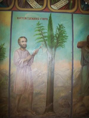 Το μέρος που φύτρωσε το δέντρο του Τιμίου Σταυρού http://leipsanothiki.blogspot.be/