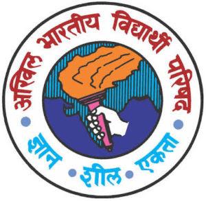 Akhil Bharatiya Vidhyarthi Parishad started the unique initiatives for students, online support system
