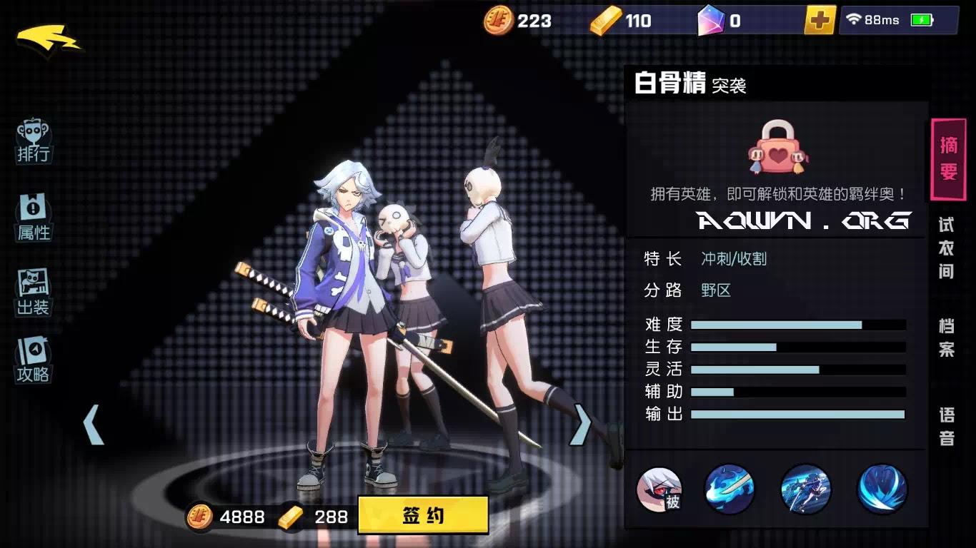 AowVN.org moba anime3%2B%252831%2529 - [ HOT ] Moba Anime 3 - Non-human Academy | Game Android & IOS - Siêu phẩm tuyệt hay 60FPS không lag