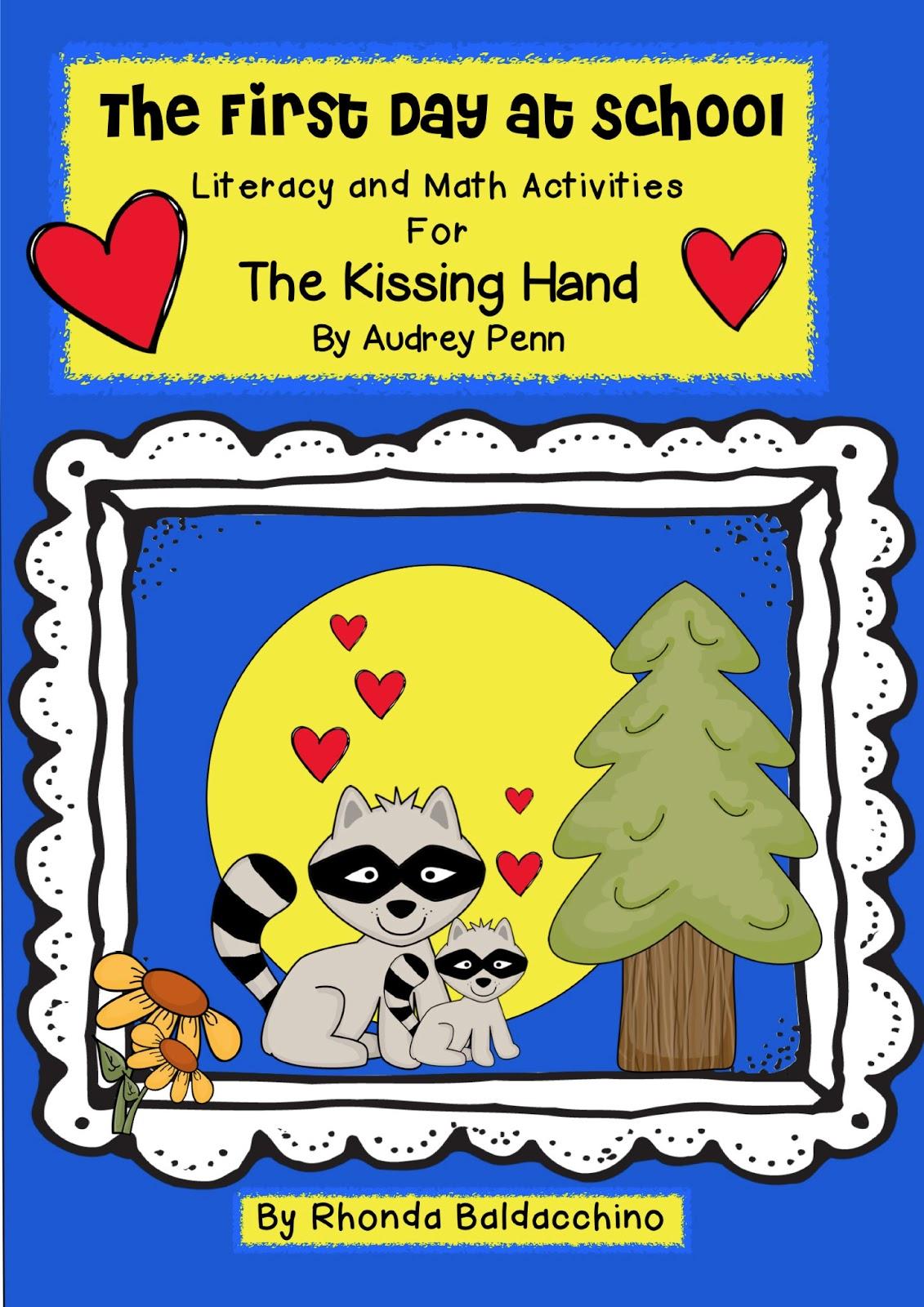 Classroom Fun The Kissing Hand