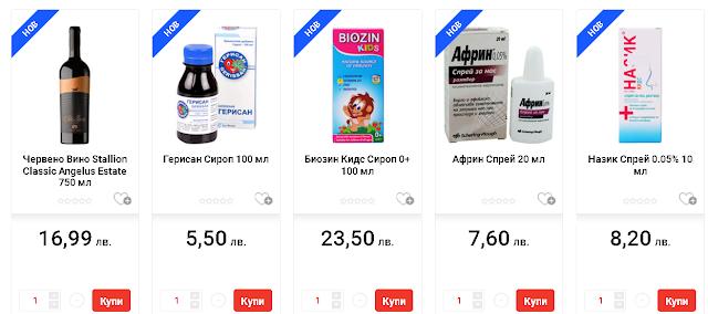 Виж най- новите продукти в магазина ebag
