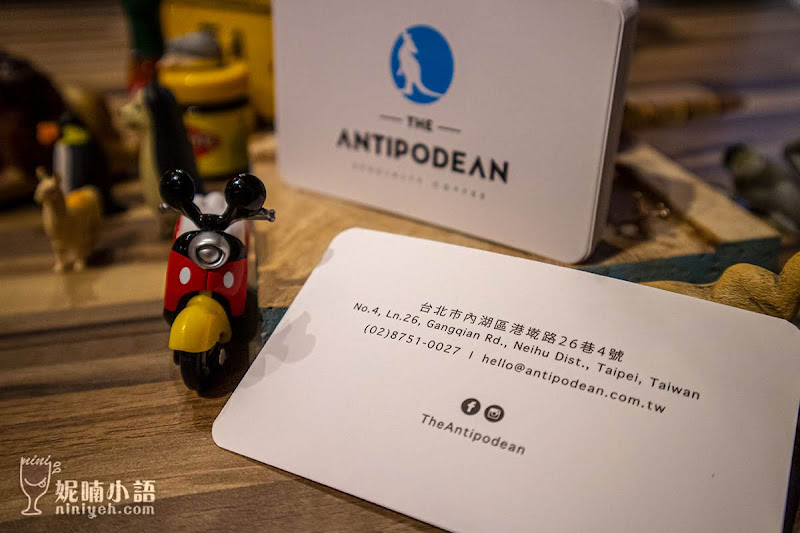 【台北內湖區】The Antipodean Specialty Coffee。澳洲網美系早午餐