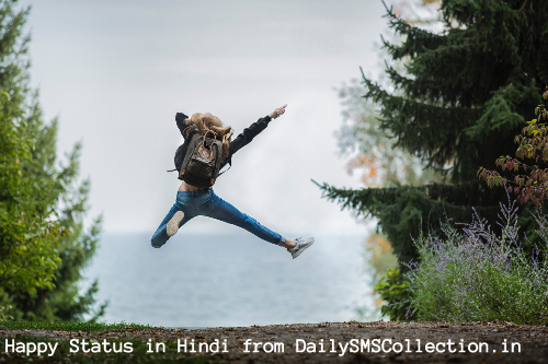 Top 100 Happy Status in Hindi