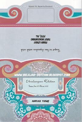 Download Blangko Undangan Maliq 038 Format Cdr