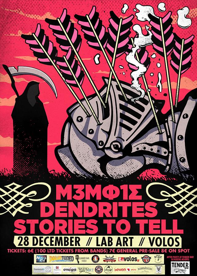 [News] M3MΦ1Σ, Dendrites, Stories to Tell [live.28.Dec.'18]