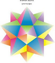 Fiveangles Small Arhanghelul Metatron - Mer-Ka-Na Si Corpul Cristalin Al Ascensiunii - Channel By Tyberonn