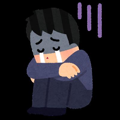 pose_nakineiri_man.png