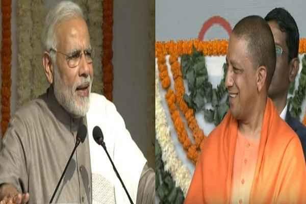 pm-narendra-modi-told-yogi-bhagwa-dress-but-he-is-modern-thinker