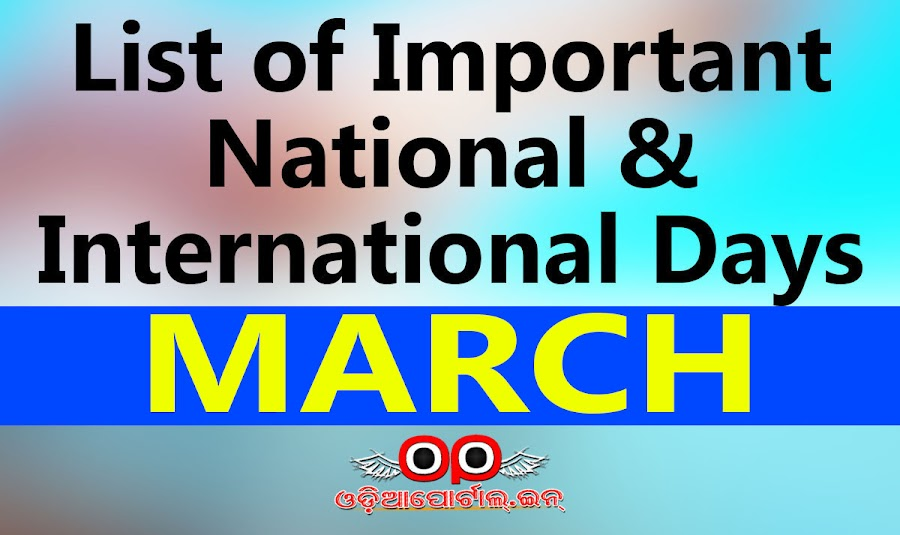 MARCH - List of Important National & International Commemorative Days (March Month)
