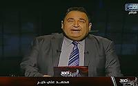 برنامج المصرى أفندى 360 27/2/2017 محمد خير و أحمد سالم