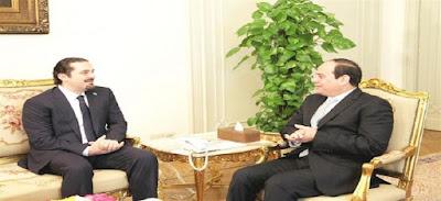 سعد الحريري في ضيافة السيسي اليوم الثلاثاء